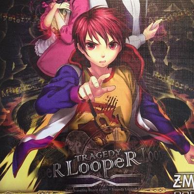 Tragedy Looper – Z-Man Games – 2011