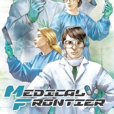 Medical Frontier – Big Fun Games – 2027