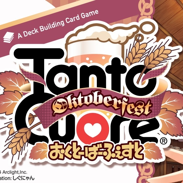 Tanto Cuore: Oktoberfest – Japanime Games – 2016
