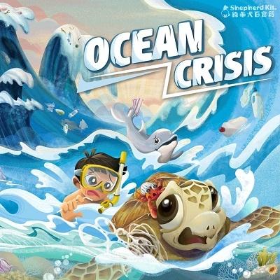 Ocean Crisis – Sheperd Kit. – Kickstarter 2019